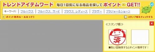 2013072213021230f.jpg