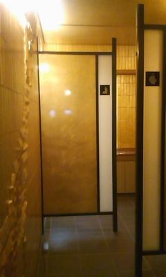 2金銀箔工芸「さくだ」 トイレ