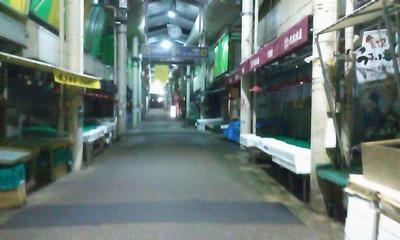 7近江町市場