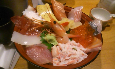 9海鮮丼 写真
