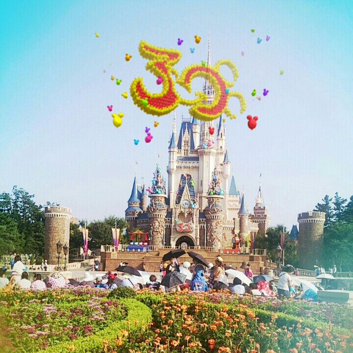 シンデレラ城30周年