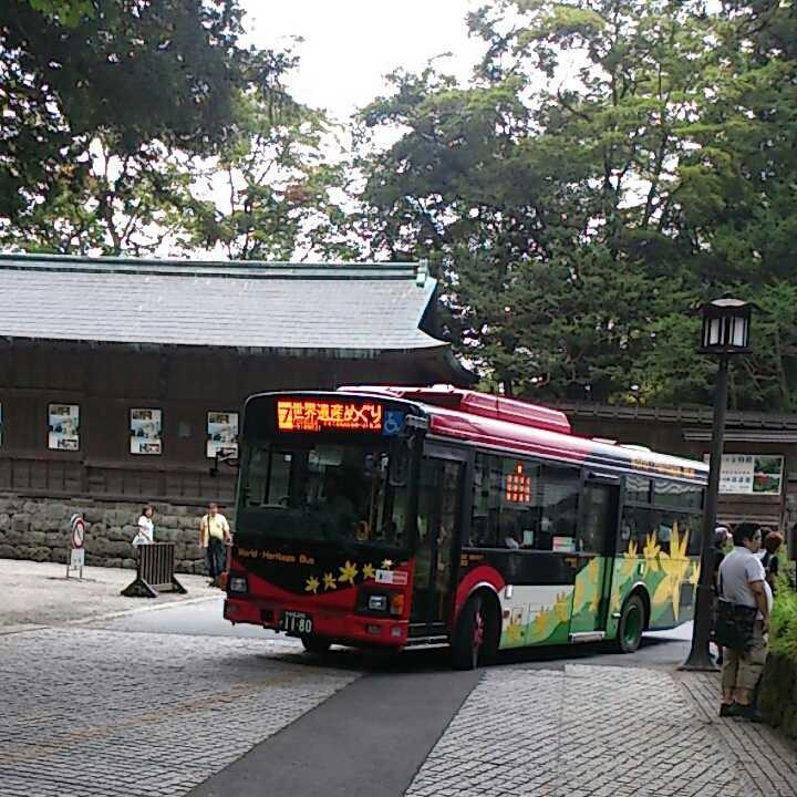 世界遺産めぐりバス