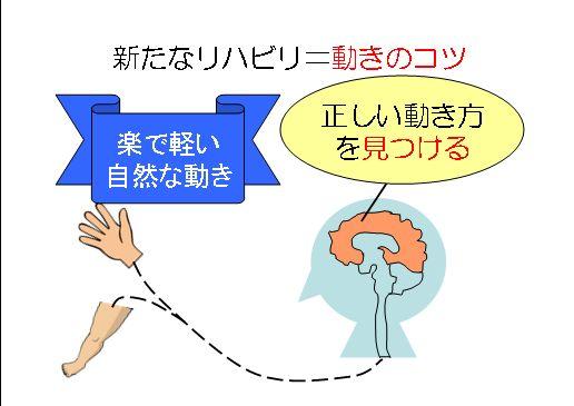 WS000009_20130427191836.jpg