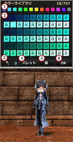 ファンタジーオンラインRPG『DRAGON'S PROPHET』