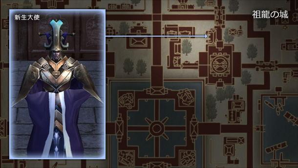 オンラインMMORPG『パーフェクトワールド』