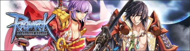王道RPG『ラグナロクオンライン』