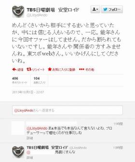 news185232_pho01.jpg