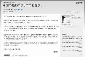 news20131113.jpg