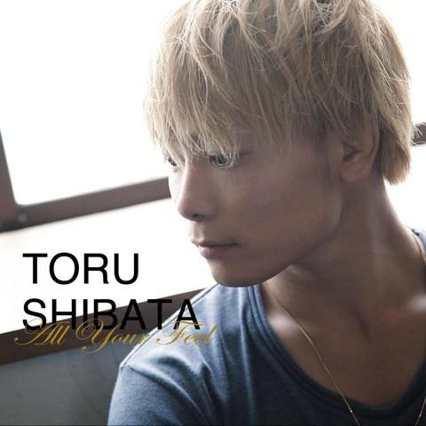 柴田トオル02
