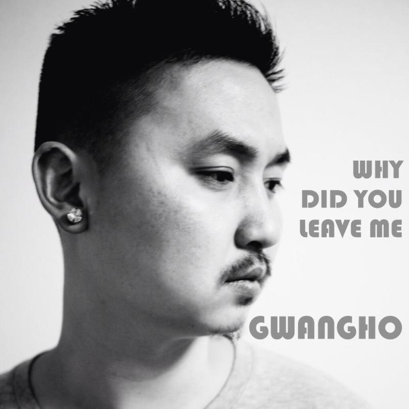 gwangho01.jpg