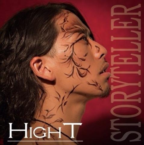 hight02.jpg