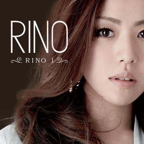 rino1.jpg