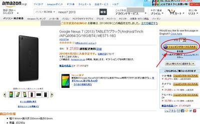 2013-08-29_231431.jpg