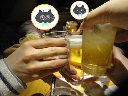 130330:飲み会