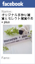 facebook mocostyle + plus 修正