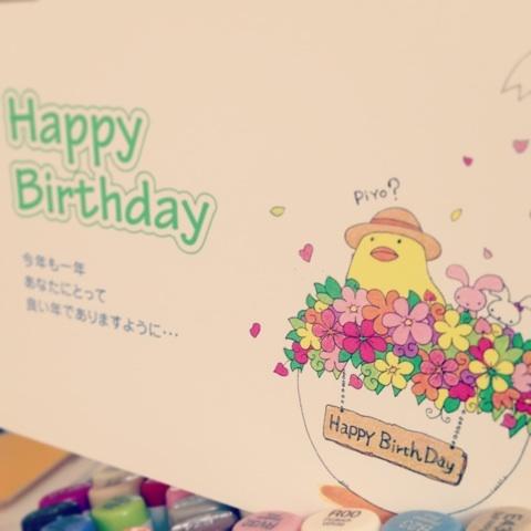 カード お誕生日カード 無料 : ... カード お誕生日・バースデー