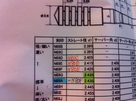 IMG_1398i.jpg