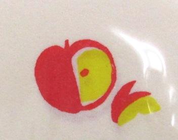 そえぶみりんご2