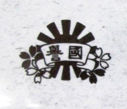 洋式帳簿6