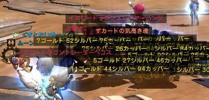 DN 2013-09-23 00-57-53 Mon
