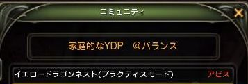 YDP2.jpg