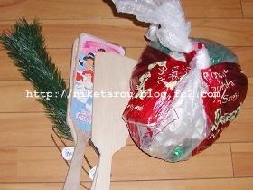 クリスマス&正月処分品