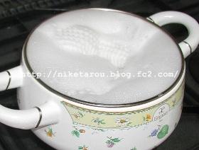 タオル煮洗い3