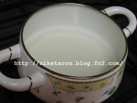 タオル煮洗い4