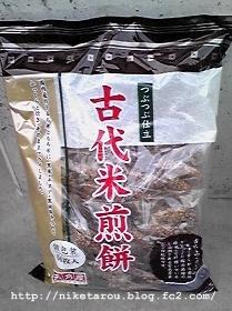 古代米せんべい2