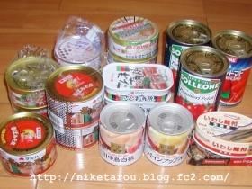 缶詰普段の物