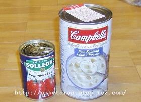 クラムチャウダー缶詰