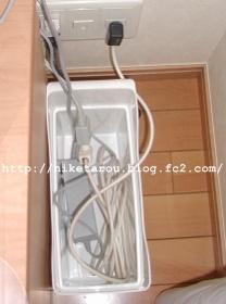 テレビケーブル収納2