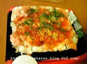 海鮮漬け寿司2013年9月