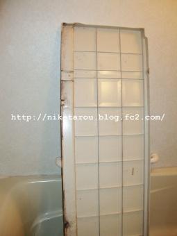浴槽掃除12