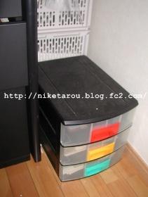 黒い収納ケース1