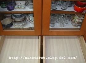 食器棚引き出し整理4