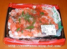 海鮮寿司2013年10月