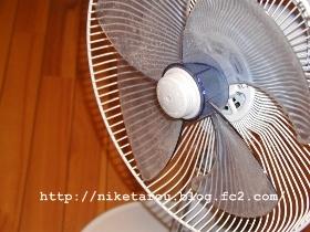 扇風機掃除1