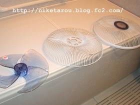 扇風機掃除4