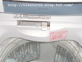 2013年10月洗濯槽4