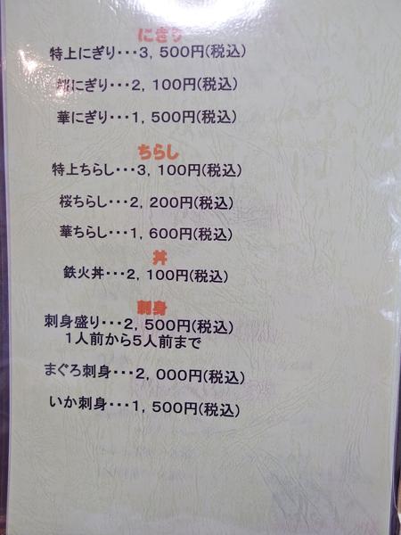 IMGP3029-1.jpg