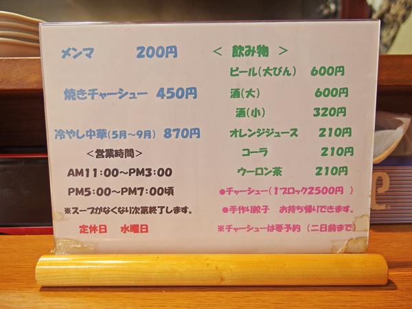 IMGP3088.jpg