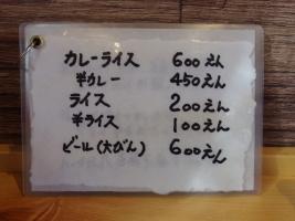 IMGP3219.jpg