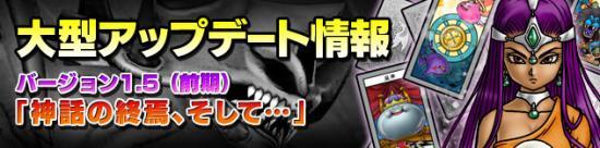 banner_rotation_20130725_001_convert_20130726025741.jpg