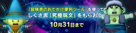 banner_rotation_20131003_001_convert_20131005210451.jpg