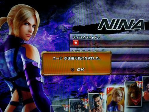 ni-naga_convert_20131010184845.jpg
