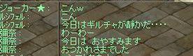 わーわーMixMaster_675