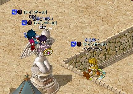 高みMixMaster_635