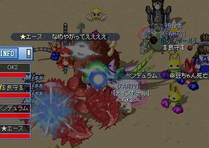 討伐MixMaster_627