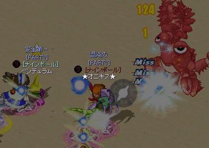 孤軍奮闘MixMaster_578